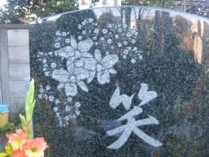 イラスト彫刻 花 立体