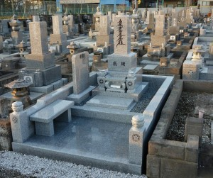 和型墓石 5㎡