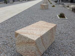 犬島石ー環境石材