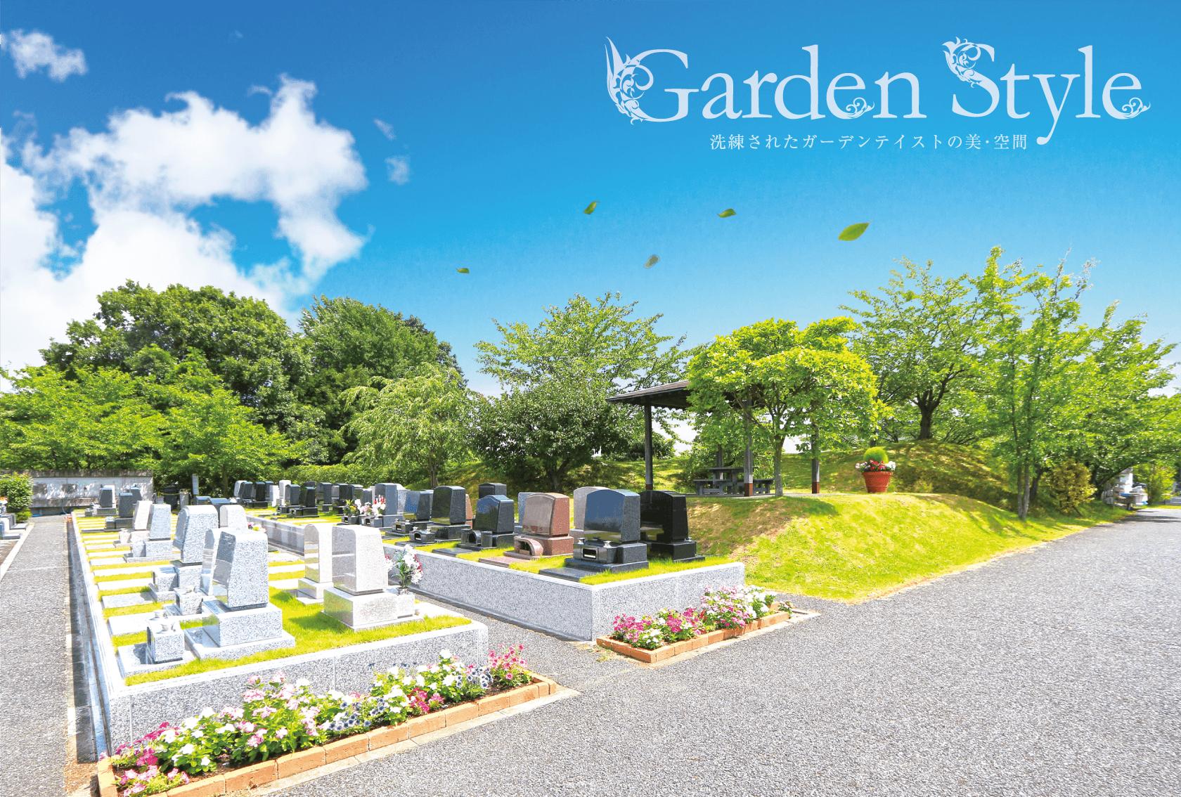 苑 墓 浄 浅草